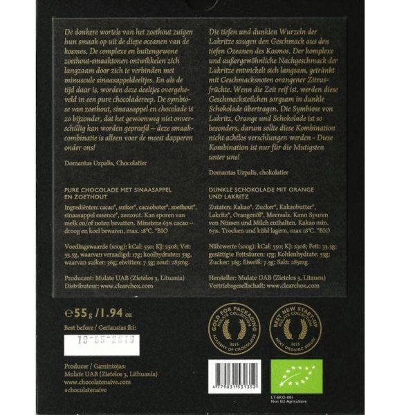 Naive - orange liquorice - back side 800x800
