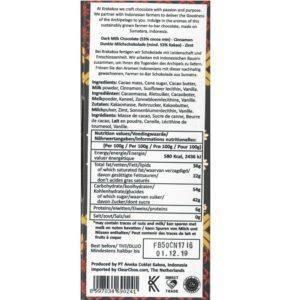 Krakakoa - cinnamon 53 back 800x800