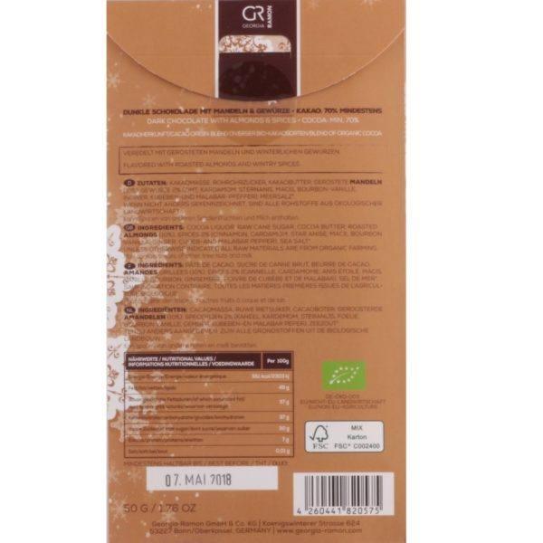 gr-almond-70-back