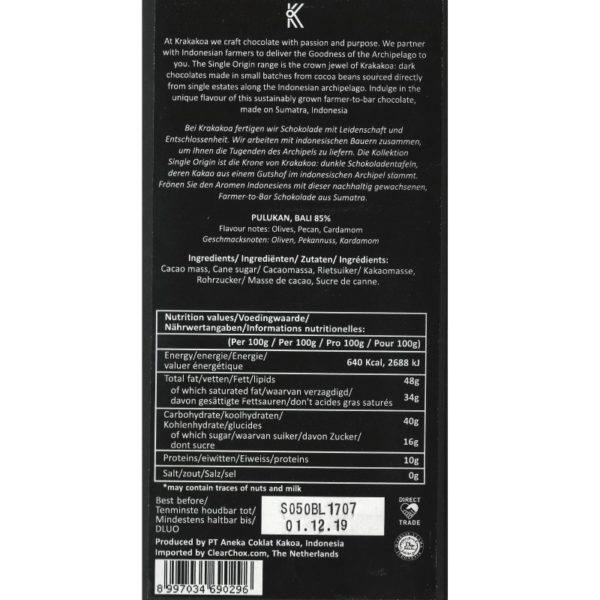 Krakakoa - pulukan - bali - back 800x800